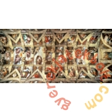 Educa 18000 db-os puzzle - Sixtus-kápolna (16065)