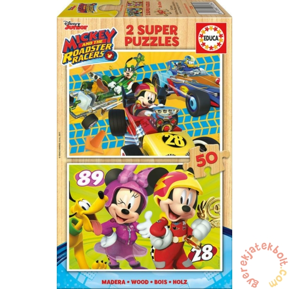 Educa 2 x 50 db-os fa puzzle - Mickey Mouse és barátai (17236)