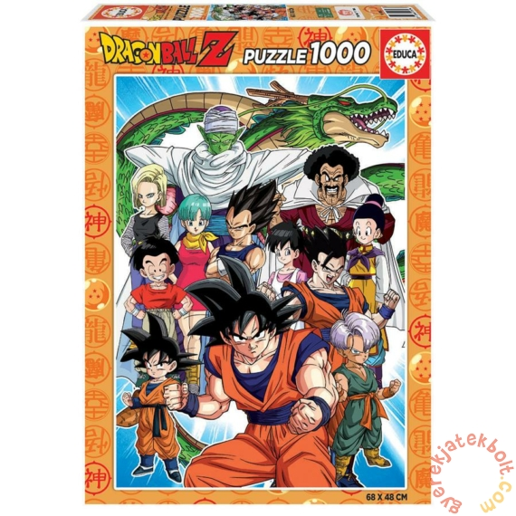 Educa 1000 db-os puzzle - Dragon Ball Super (18496)